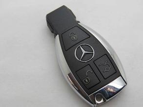 奔驰车钥匙