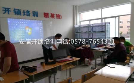 专业开锁技术培训:开锁教程