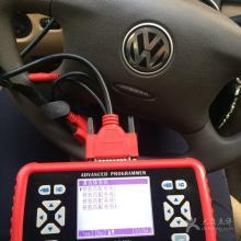 汽车配遥控技术