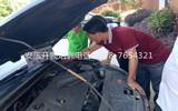 学配汽车钥匙-2